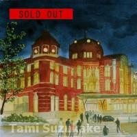 水彩画「夜の東京駅」完売しました。