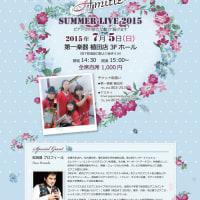 名古屋 第一楽器で、アミティのコンサートにゲスト