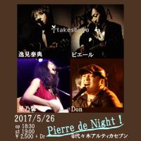 【LIVE INFO.】5/26(金)代々木アルティカ7