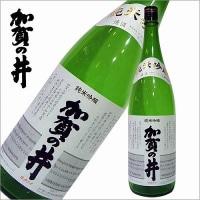 糸魚川大規模火災から丁度半年。復興する酒蔵を是非訪ねたい。頑張れ!「加賀の井」 6/22