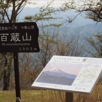 山梨県の桃倉山に登ってきました  4