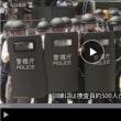 浅草の公道で初、無差別殺傷事件の大規模訓練!