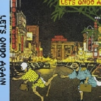 大瀧詠一「LET'S ONDO AGAIN」96年再発売版