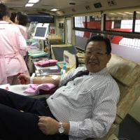命を救う愛の献血