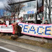 太平洋戦争勃発の日、女性行動。