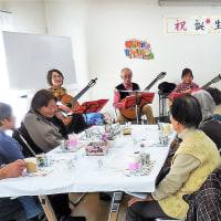 老人会主催の「誕生会」に参加。