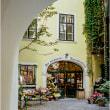 中庭の雑貨屋