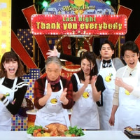 テレビ Vol.158 『「新チューボーですよ!」  最終回』