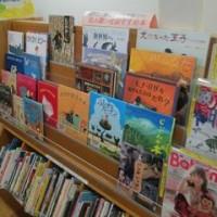 2年生 市立図書館へ
