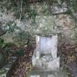 阿蘇郡西原村小森にある揺ケ池弁財天には坂本氏のご先祖の祠があった・・・・