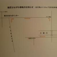 H29   6/26    今日の三面川