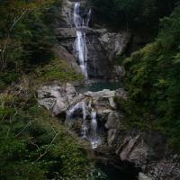 七ツ釜滝(日本滝100選)