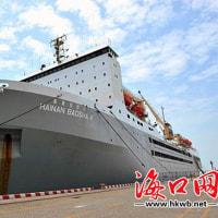 """モンスター大型母船""""シビルツエフ""""がイワシ操業へ着業"""