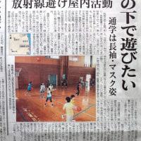 美味しんぼ:「がれき受け入れで鼻血」で抗議文 大阪