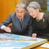【#拡散希望】今日は皇室の土井たか子・正田美智子左翼皇后誕生日を祝う気はない。どんな政治発言を...