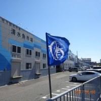 静岡一泊旅(富士山&苺狩り&ロダン展)