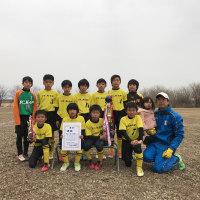 2016年度オレンジカップ決勝大会 U-10