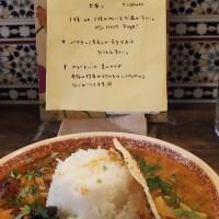 世田谷区弦巻でリッチなインド料理をいただく