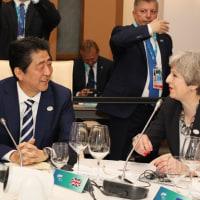 安倍首相が日本の首相として初めて小さな島国であるマルタを訪問して旧海軍戦没者墓地を慰霊!!