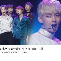 BTS 本日のツイート(2016.10.20)