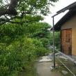 渉成園 (5)