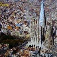 建築家ガウディ(スペインのサグラダ・ファミリアーーーテレビより)