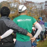 フルマラソン親子対決 ④決戦!