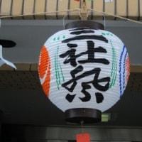 浅草「三社祭」