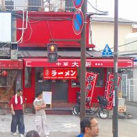 鎌倉散歩(2) 由比ヶ浜のピモニホで開催中の常陸春秋窯の陶芸家haruo-san(高橋春夫先生)の作陶展を見に行く