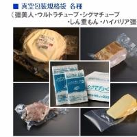クリロン化成「ウルトラチューブ」「シグマチューブ」 送料不要で全国出荷対応中!
