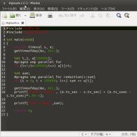並列化OpenMPを使ってみる