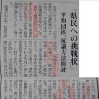 新聞社が違法行為の手助けしている・・・・