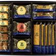洋菓子のチャンピョン・セブンイレブンで販売中のコロンバンビスキュイ24個入リニューアル記念16名様