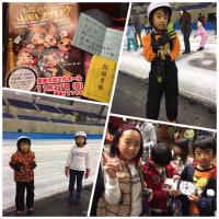 スケートと子供劇場
