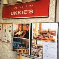 また行かなくちゃ in UKKIE'S
