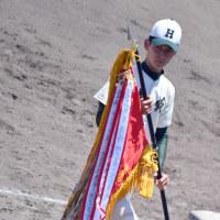 2017年 春季軟式高校野球兵庫県大会決勝 報徳学園優勝おめでとう☆彡