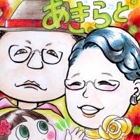 記念に似顔絵色紙を・・ 4/7(金)UD様No.79 退屈は敵?