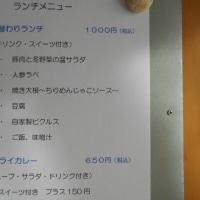 来週のメニュー(1月23日~)