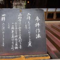 No.1.277 「必勝祈願」のお話。
