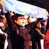 韓国大統領選 変革求めた国民① ろうそくの力で勝ち取った