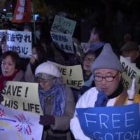 友への手紙――イスラム国による「人質」問題、全責任は日本政府=安倍にある
