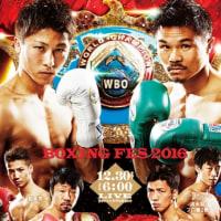 Box ボクシングフェス2016。