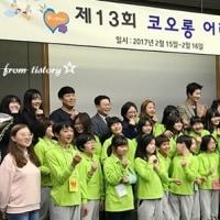 わぁ~KOLONのサンウ~(´-`*)  「俳優クォン・サンウさんが子供一人一人と話をしながら奨学証書を授与されました」