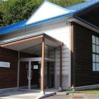 「千歳さけますの森 さけます情報館」(北海道千歳市)