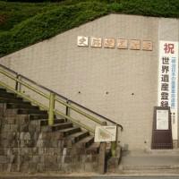5/23(火)晴れ☀萩港へ。