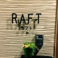 ラフトの事務所は。