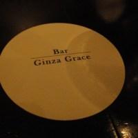 銀座5丁目 Bar Ginza Graceさんからの直筆のお手紙