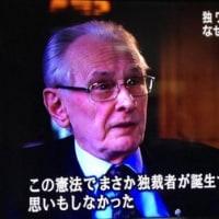 非常時と権力めぐって憲法を考える   朝日新聞の特集に思う