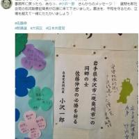 自由党の小沢一郎さんから、佐藤伸候補へのメッセージ