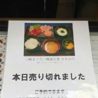 横浜・馬車道ランチ2017/06